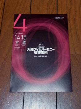 20110414.jpg